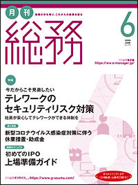202006_cover