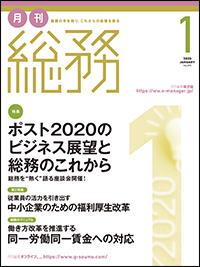 202001_hyoshi