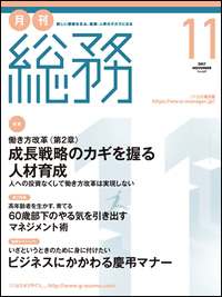 201711_cover