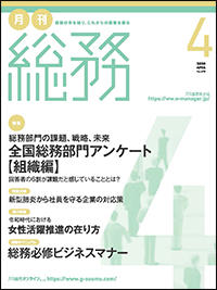 202004_cover
