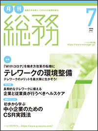 202007_cover