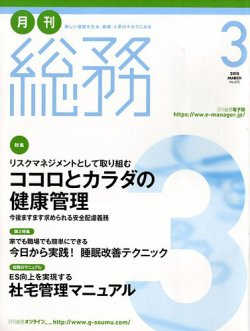 201803_cover
