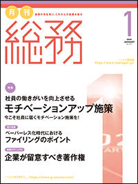202101_cover