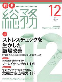 201912_hyoshi