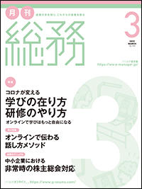 202103_cover