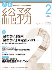 202102_cover