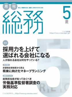 201805_cover