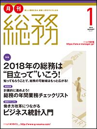 201801_hyosi