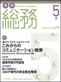 202105_cover
