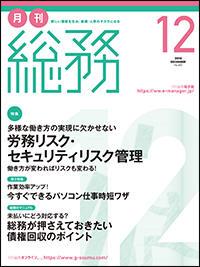 201812_hyoshi