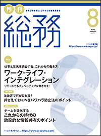 202008_cover