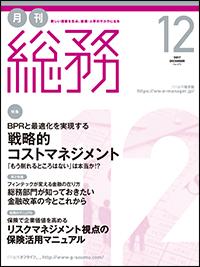 201712_hyousi