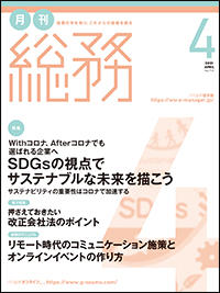 202104_cover