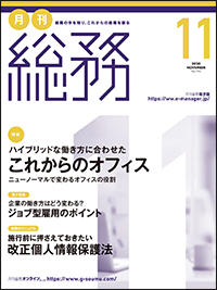 202011_cover