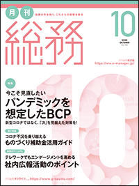 202010_cover