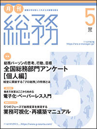 202005_cover