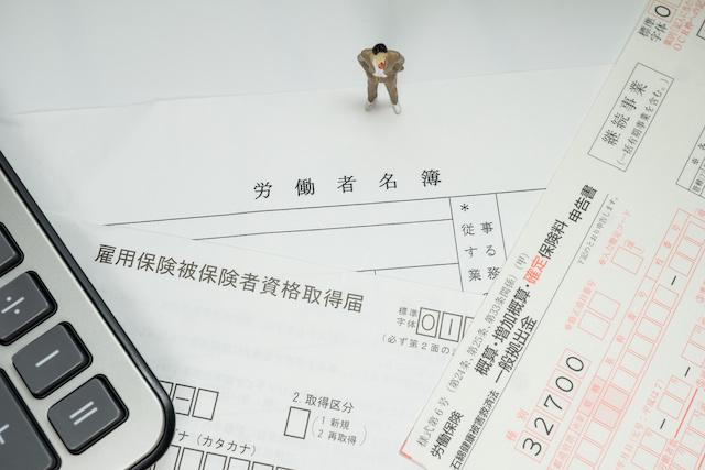 縮小ニュース用_労務管理
