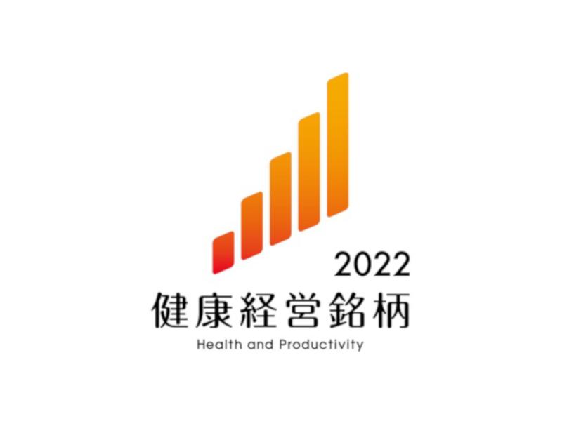 20210901_d
