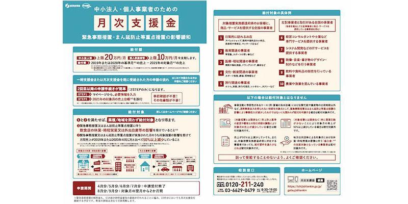 leaflet_800_2