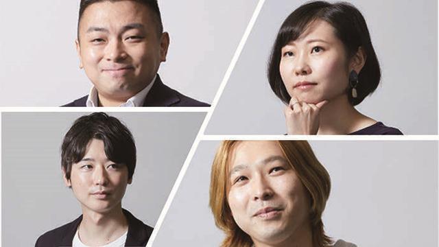 「PA CaMPFIRE」運営メンバーのみなさん。発表者は荒木孝太さん(左下)