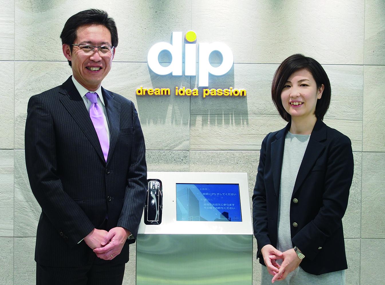 ph_dip